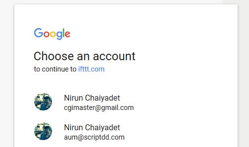 จะใช้ Account ไหนก็เลือกไป